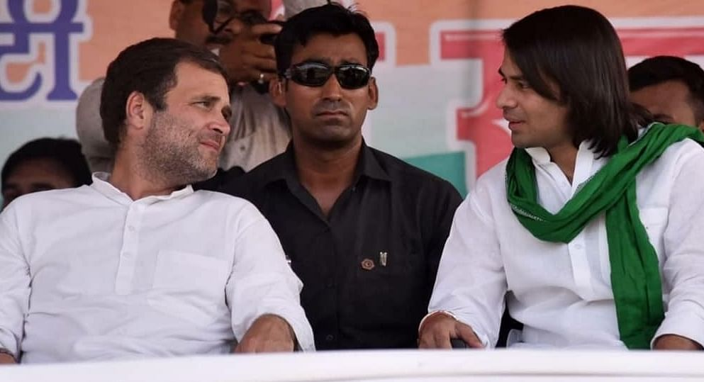 राहुल गांधी कोरोना पॉजिटिव, तेज प्रताप यादव ने की शीघ्र स्वास्थ्य लाभ की कामना, कहा- देश को आपकी जरूरत है