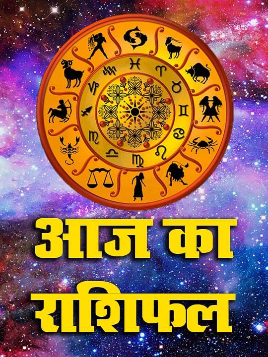 Rashifal, Horoscope, 11 April 2021