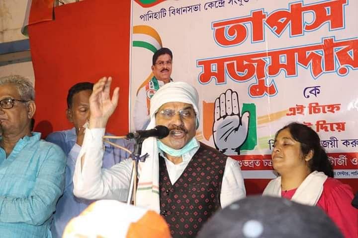 Bengal Chunav 2021 : चुनाव के बीच इन सीटों पर ममता बनर्जी की पार्टी TMC को समर्थन दे सकती है Congress, अधीर रंजन चौधरी ने रखी ये शर्त