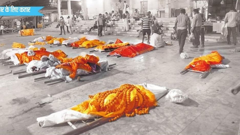 बिहार में कोरोना के कहर से चिंताजनक हालात, डराने लगीं है कोविड से हुई मौतों की ये कहानियां