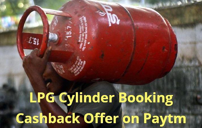 LPG Gas Cylinder: रसोई गैस सिलिंडर सिर्फ 9 रुपये में खरीदने का मौका, ऐसे कराएं बुकिंग