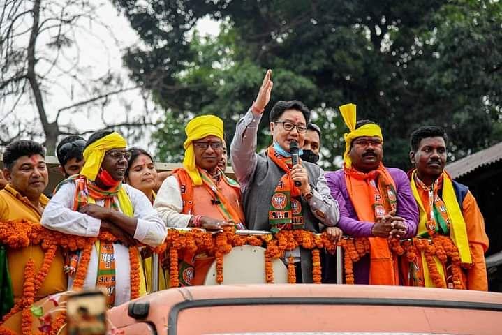 Bengal Election News: भाजपा की सरकार बनी तो उत्तर बंगाल में बनेगी स्पोर्ट्स एकेडमी, केंद्रीय मंत्री किरण रिजिजू का बयान