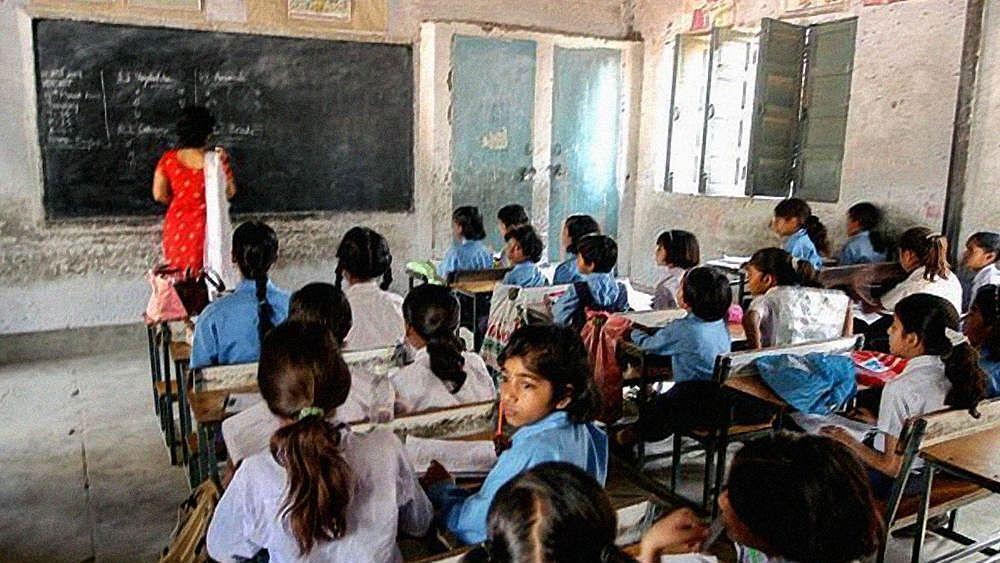 बिहार में निजी एवं सरकारी स्कूल, कॉलेज और कोचिंग 15 मई तक रहेंगे बंद, शिक्षा विभाग ने जारी किया नया गाइडलाइन