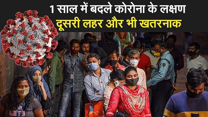 बिहार में अब पाबंदियां बढ़ना तय, शाम 7 से लग सकता है नाइट कर्फ्यू, शादी में मेहमानों की संख्या घटेगी! 17 के बाद फैसला