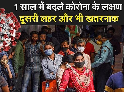 बिहार में अब पाबंदियां बढ़नी तय, लग सकता है नाइट कर्फ्यू, शादी में मेहमानों की संख्या भी घटेगी! 17 के बाद फैसला
