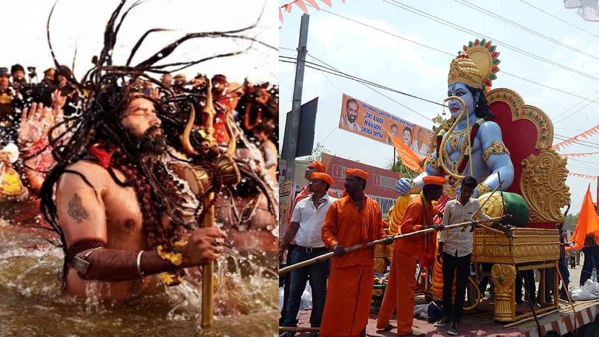 कुंभ मेला 2021 से हटने लगा संत समाज, पीएम मोदी की अपील को माना, अयोध्या में नहीं होगा रामनवमी मेला