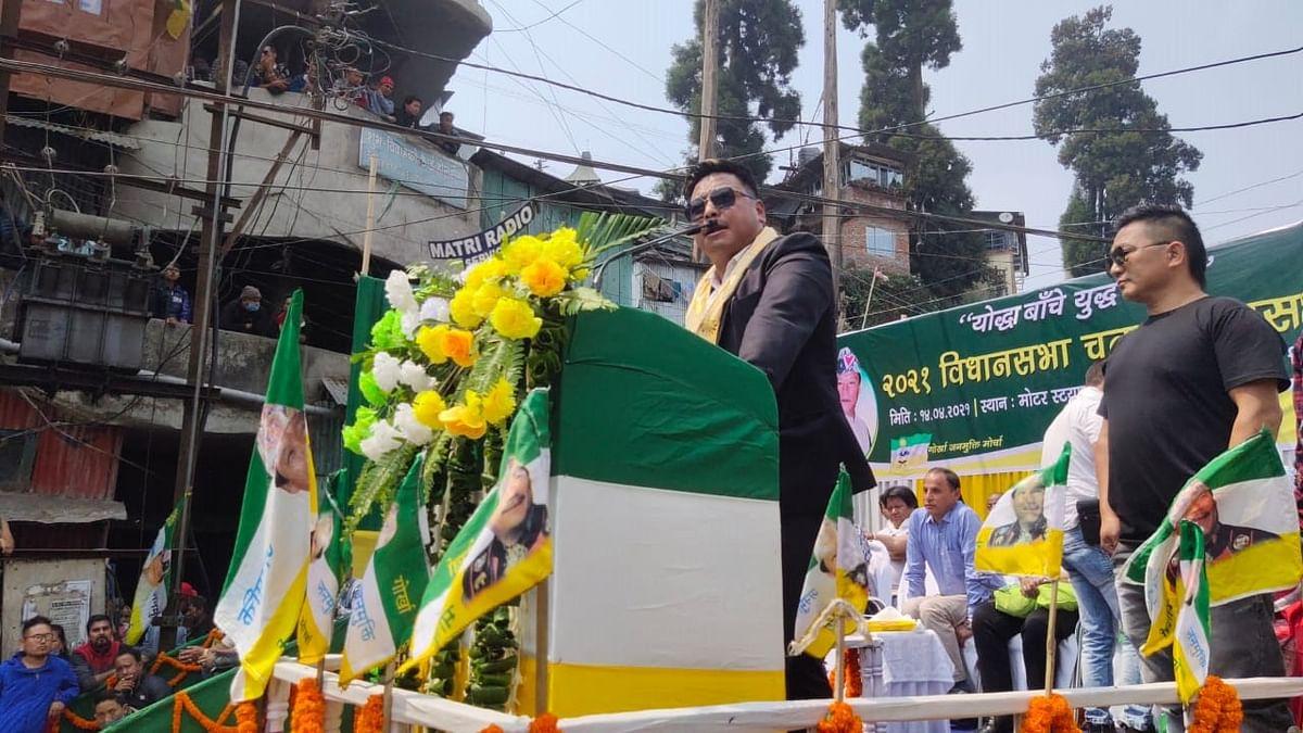 Bengal Election 2021: BJP पर UCMO के अध्यक्ष का हमला, पूछा- पहाड़ पर 105 दिनों के बंद के दौरान कहां थे आप?