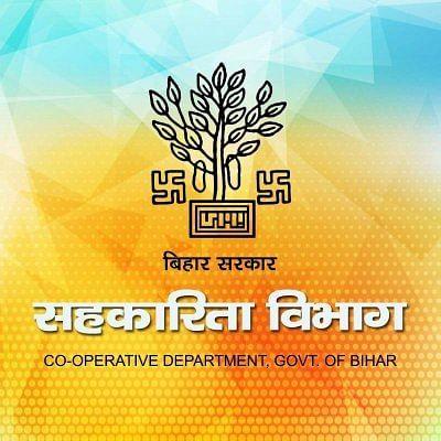 बिहार में सहकारिता से जुड़े किसानों को अब एक ही छत के नीचे मिलेंगी सभी सुविधाएं