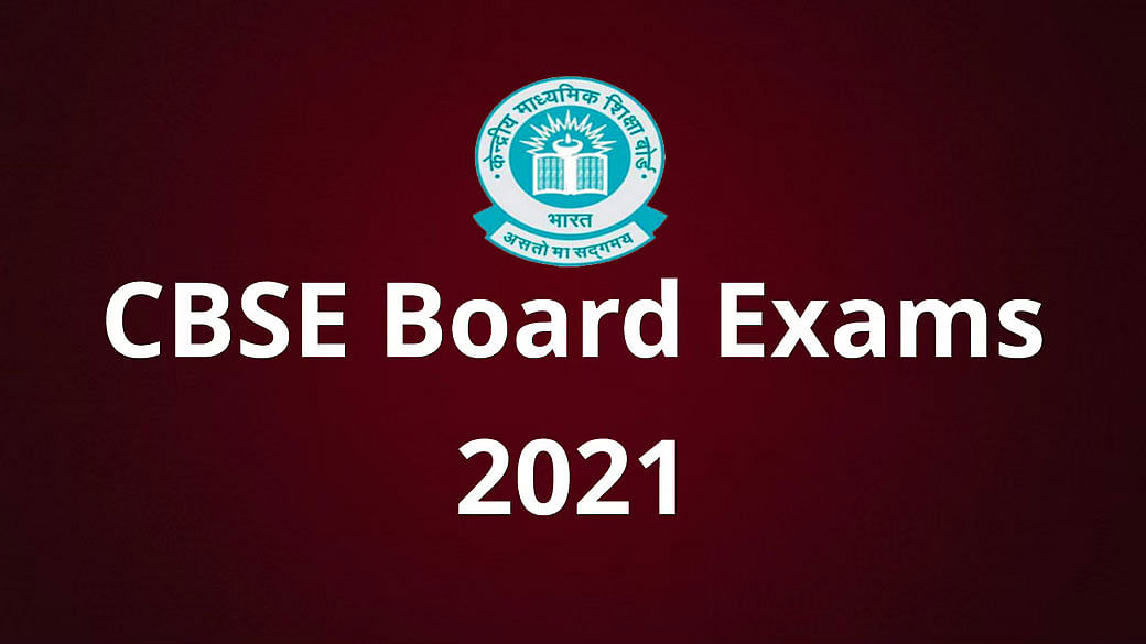 CBSE Board Exams 2021: इन दिन रिलीज होगी 12वीं बोर्ड की परीक्षा की नई डेट शीट, देखें एक्जाम से जुड़ी ये डिटेल