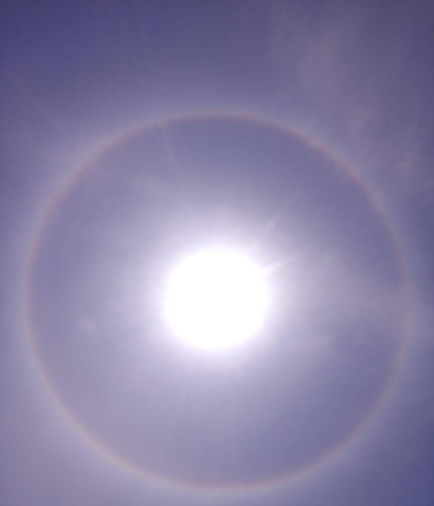 सूर्य का ऐसा नजारा दिखा
