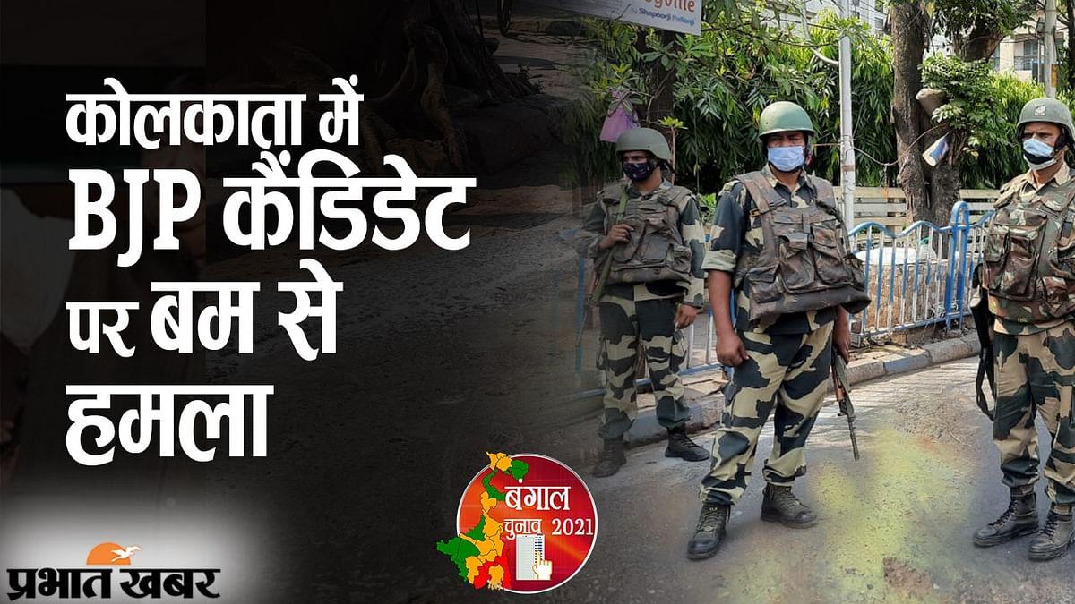 कोलकाता में BJP कैंडिडेट मीना देवी पुरोहित पर बम से हमला, पूछताछ के लिए पुलिस हिरासत में युवक
