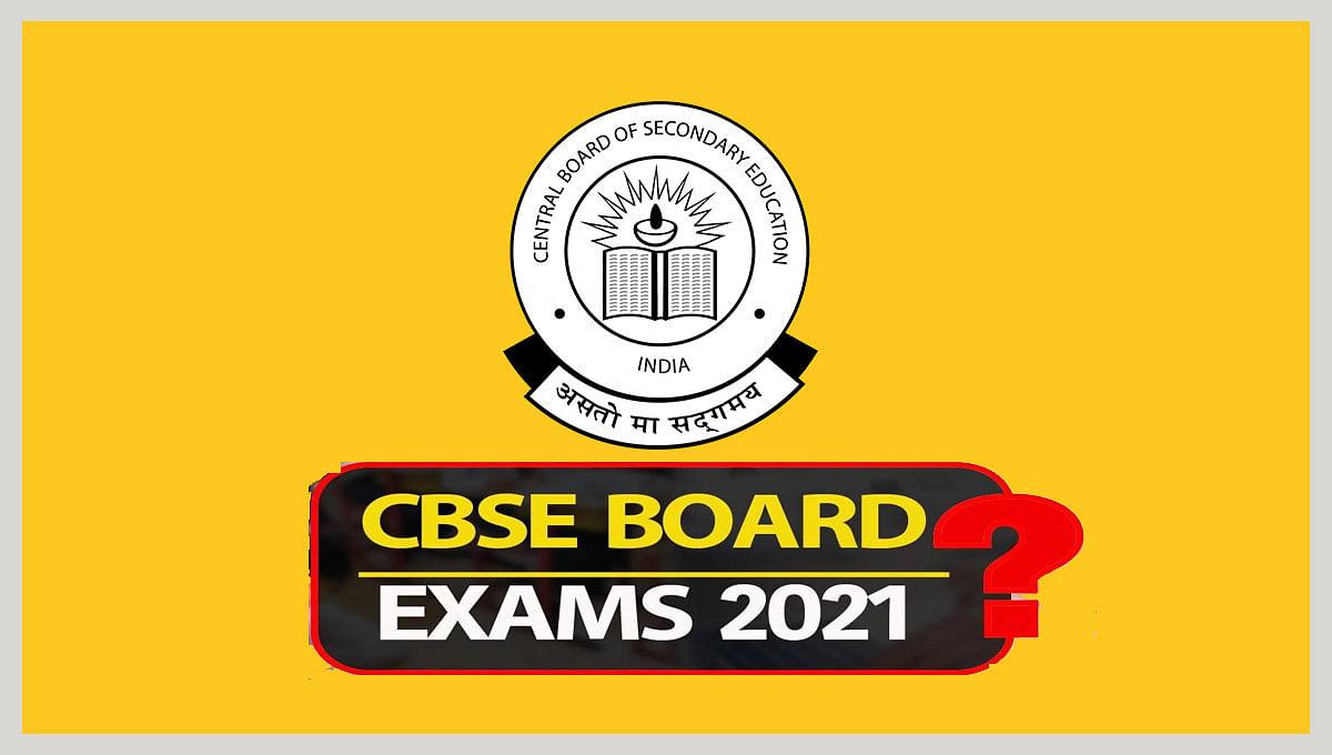 CBSE Board Exams 2021: सीबीएसई बोर्ड परीक्षा को लेकर यहां देखें जरुरी अपडेट,  क्लास 9वीं से 12वीं तक ये होगा पैटर्न