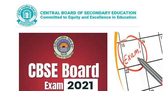 CBSE 12th Exam Date 2021: CBSE और CISCE की 12वीं की बोर्ड परीक्षाओं पर जाने लेटेस्ट अपडेट, जानिए कब हो सकते हैं एग्जाम
