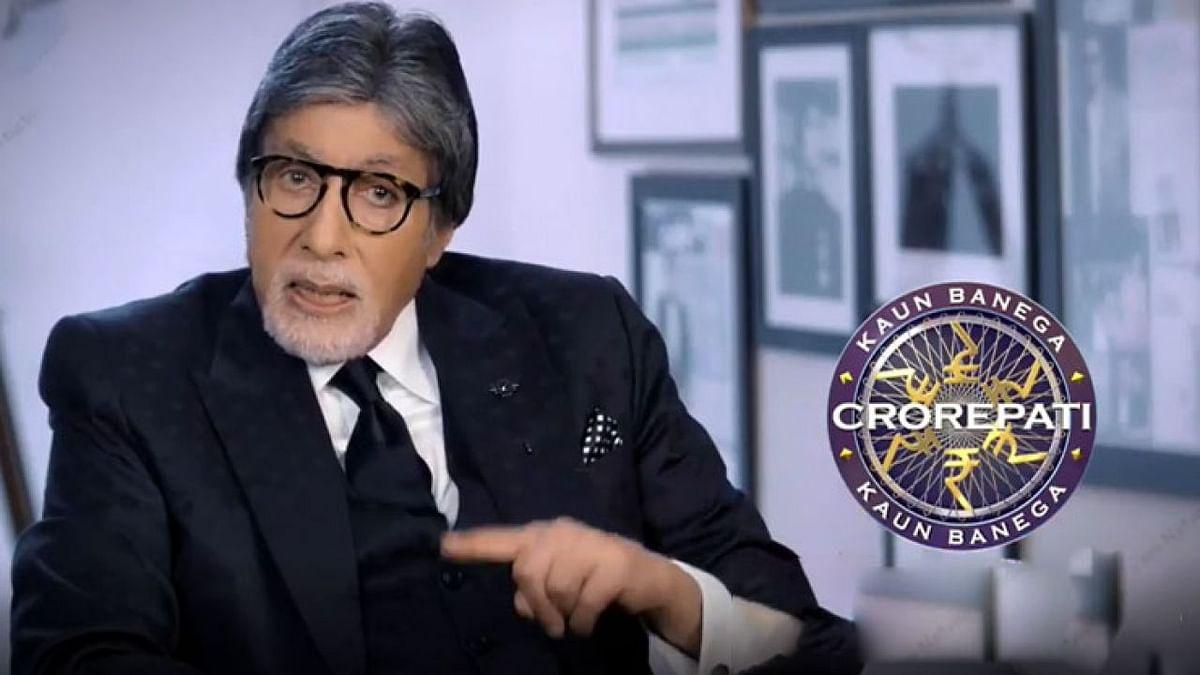 Kaun Banega Crorepati 13 Registration : 'मुजीब वर्ष' से जुड़े सवाल का दें सही जवाब, ऐसे करें शो के लिए रजिस्ट्रेशन