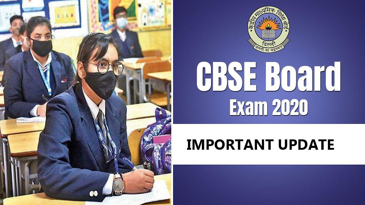 CBSE Class 12th Board Exam 2021: सीबीएसई बोर्ड परीक्षा को लेकर आई बड़ी खबर, 30 मिनट की हो सकते हैं एक्जाम
