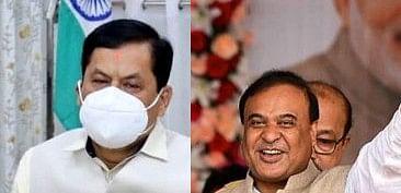 Assam Next CM LIVE : केंद्रीय नेतृत्व की ओर से गुवाहाटी भेजे जायेंगे दो पर्यवेक्षक