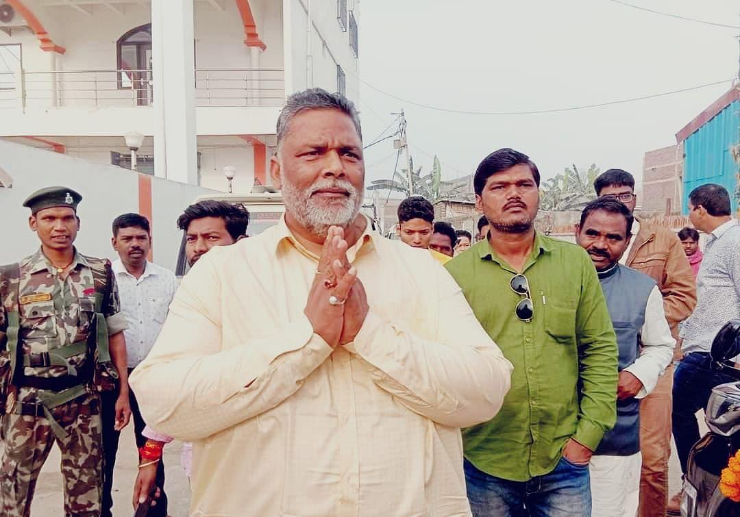 अगर सोनू सूद भी बिहार में होते तो अरेस्ट हो जाते...Pappu Yadav की गिरफ्तारी से सोशल मीडिया पर उबाल, पढ़ें यूजर्स का रिएक्शन