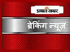 Breaking LIVE: राकेश अस्थाना दिल्ली पुलिस कमिश्नर नियुक्त किये गये