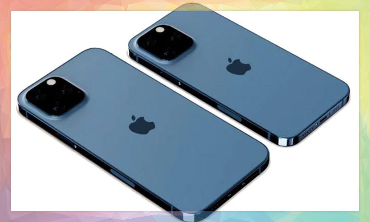 Apple iPhone 13 सीरीज इन खास फीचर्स के साथ लॉन्च को तैयार, दाम भी होगा कम
