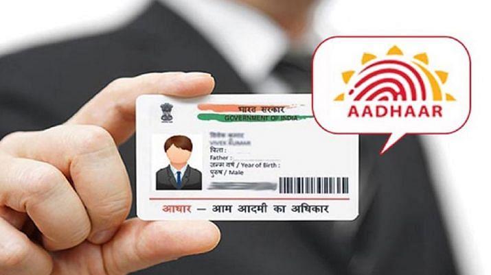 कोरोना के दौरान लाभ पाने के लिए अनिवार्य नहीं है Aadhaar Card