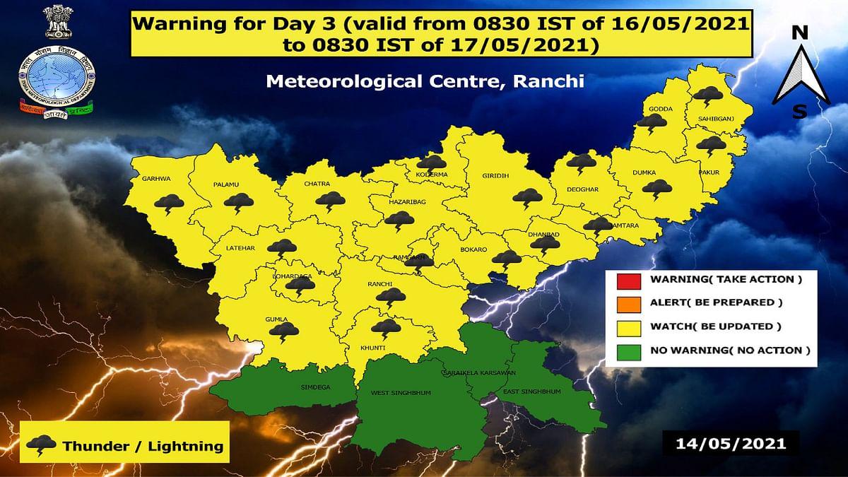 झारखंड में चक्रवाती तूफान 'टूकटा ' का 16 मई से पड़ेगा असर, तेज हवा और बारिश की है संभावना