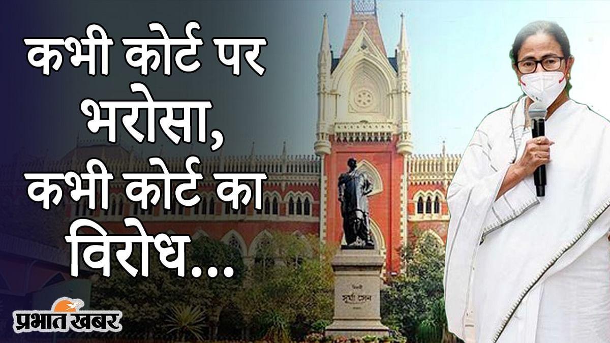बंगाल में नारदा स्टिंग ऑपरेशन पर बवाल, TMC का केंद्र सरकार पर हमला, BJP खेमा चुप क्यों है?