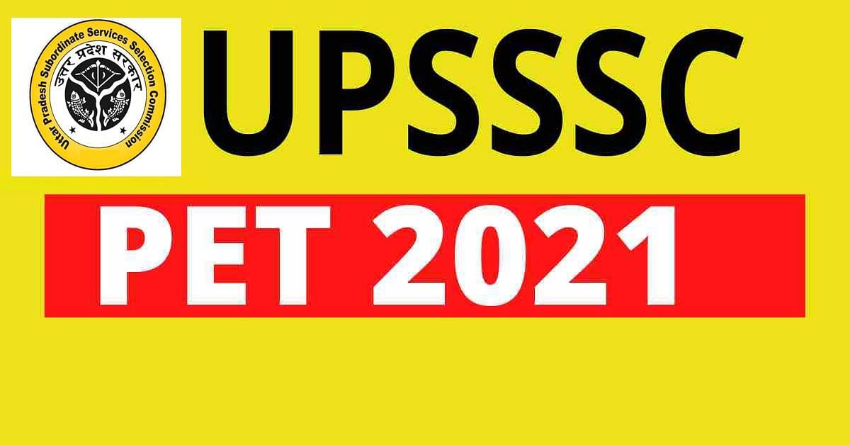 UPSSSC PET 2021: उत्तर प्रदेश अधीनस्थ सेवा प्रारंभिक परीक्षा की अधिसूचना जारी, ऐसे करें आवेदन upsssc.gov.in