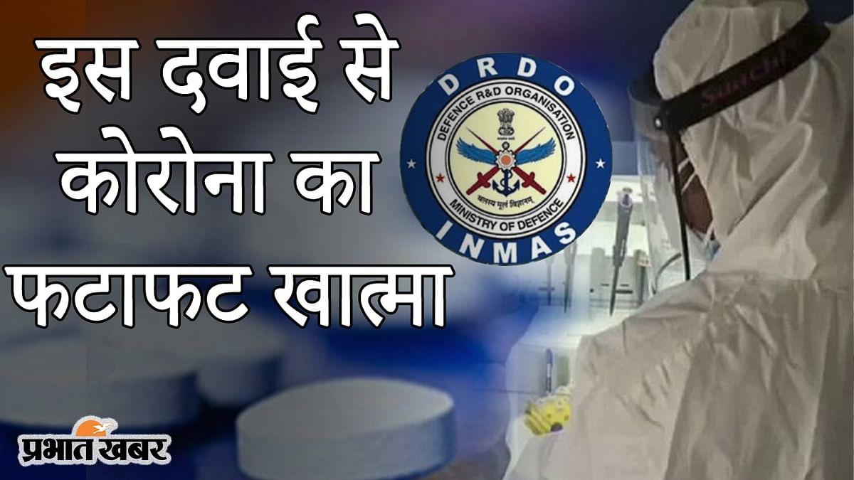 इस दवाई से कोरोना का फटाफट खात्मा, DRDO का 2-DG पाउडर ऐसे करेगा COVID-19 संक्रमण को बेअसर