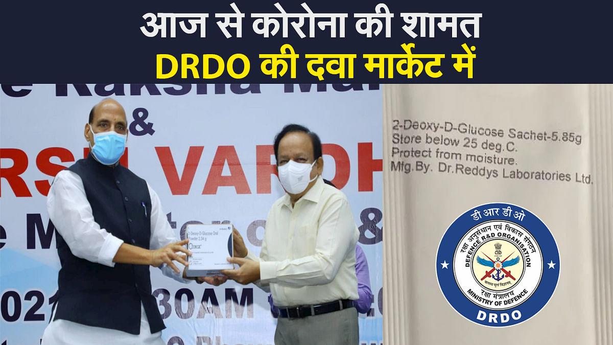 Corona india update: corona को मात देने वाली DRDO की दवा 2- डीजी मार्केट में