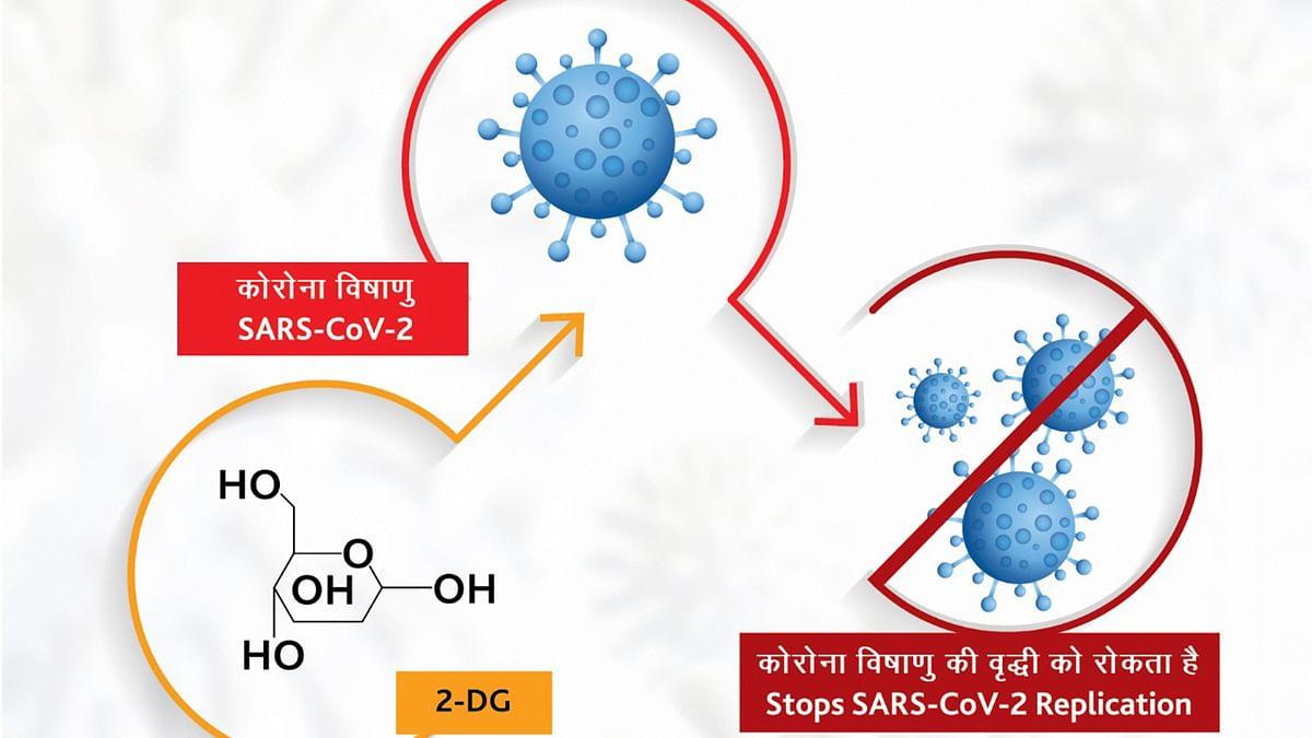 DRDO की देशी कोरोना की दवा 2-DG को मिली भारत में मंजूरी, जानें कैसे काम करेगा यह मेडिसिन