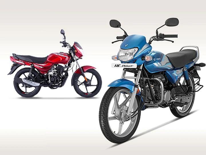 सबसे सस्ती बाइक : Hero MotoCorp की HF Deluxe या Bajaj CT 100, कौन है ज्यादा दमदार?