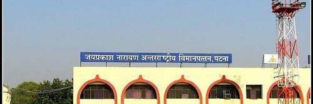Bihar Coronavirus News: पटना एयरपोर्ट पर कोरोना का तांडव, कई अधिकारी और कर्मचारी संक्रमित