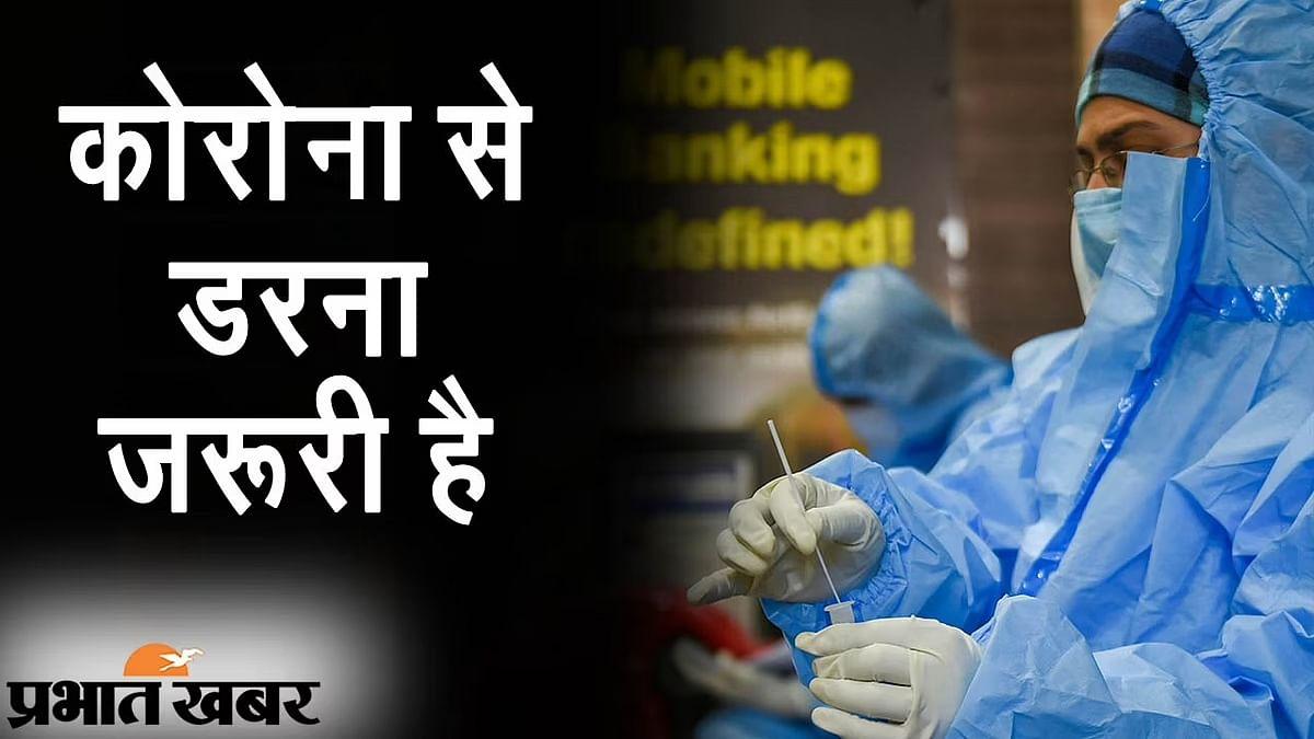 भारत के हर राज्य में तेजी से फैल रहा है संक्रमण, हर पांच में से दो राज्यों में संक्रमण की दर 20 फीसद से ज्यादा