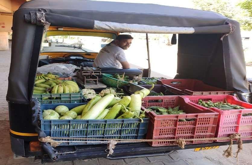 बिहार में अब ऑटो से घर-घर पहुंचने लगीं सब्जियां, सहकारिता विभाग और बिहार स्टेट ऑटो चालक संघ के बीच बनी सहमति