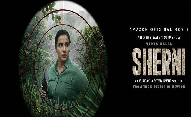 Sherni बनकर आने वाली हैं Vidya Balan, OTT प्लेटफॉर्म पर रिलीज को तैयार एक्ट्रेस की ये फिल्म