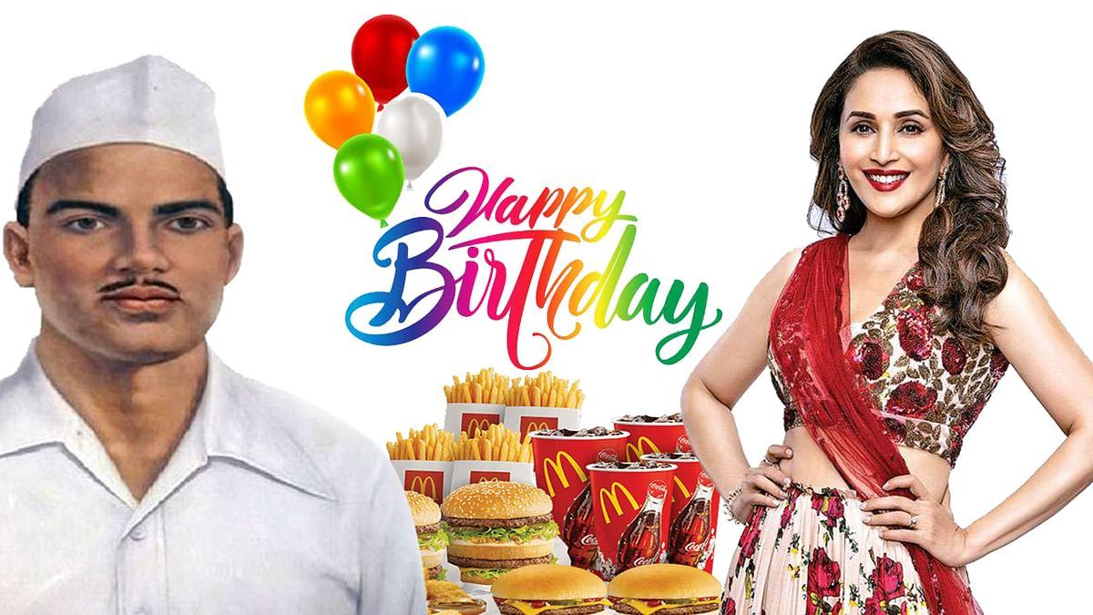 15 May Ka Itihas: बॉलीवुड की Madhuri Dixit और भगत सिंह के साथ फांसी के फंदे पर लटकने वाले Sukhdev Thapar का जन्मदिवस आज, McDonald's की भी हुई थी शुरूआत