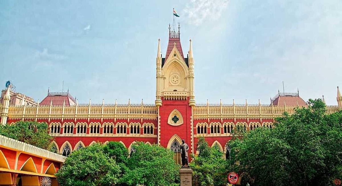 नारद स्टिंग केस: ममता बनर्जी के दो मंत्री समेत TMC के चार नेताओं को कलकत्ता हाईकोर्ट से अंतरिम जमानत