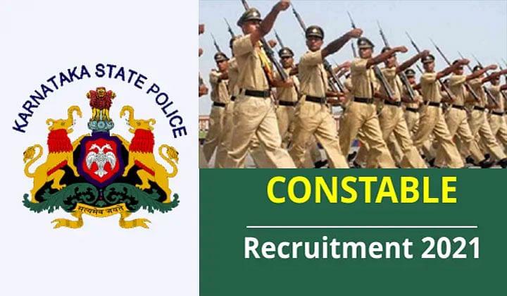 Constable Recruitment 2021: पुलिस विभाग में होने वाली है बंपर नियुक्ति, 4000 पदों के लिए ऐसे करें आवेदन recruitment.ksp.gov.in