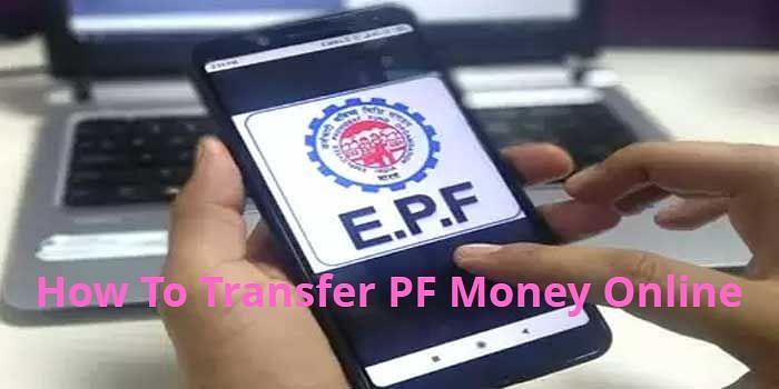 EPFO News: घर बैठे मिनटों में ट्रांसफर करें PF का पैसा, जानें यह आसान तरीका