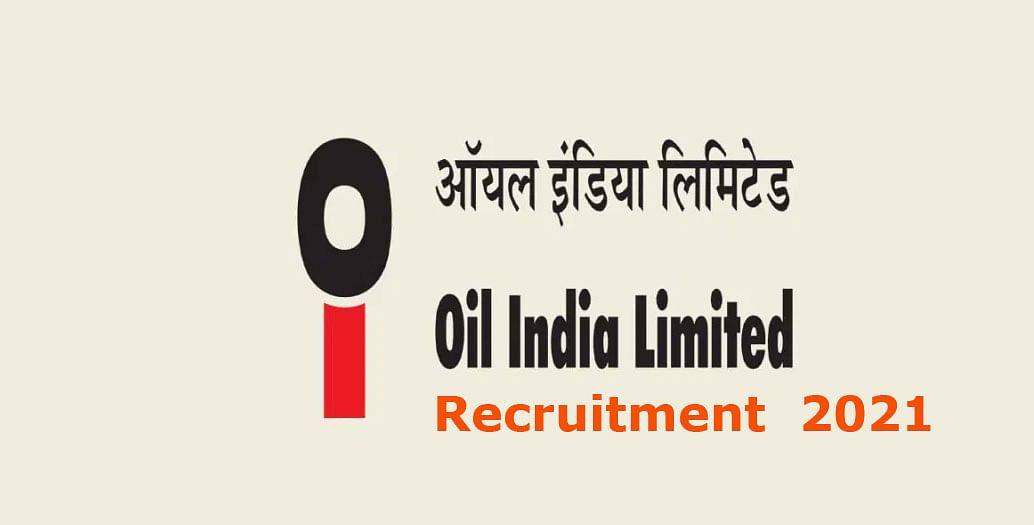 Oil India Recruitment 2021: ऑयल इंडिया कर रहा है इंटरव्यू के द्वारा नियुक्ति, दसवीं पास छात्र ऐेसे करें आवेदन