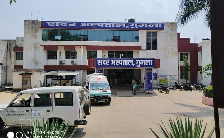 गुमला जिले में 16 हजार में मात्र एक डॉक्टर, गांवों में इलाज की व्यवस्था नहीं, जानें स्वास्थ्य व्यवस्था का हाल