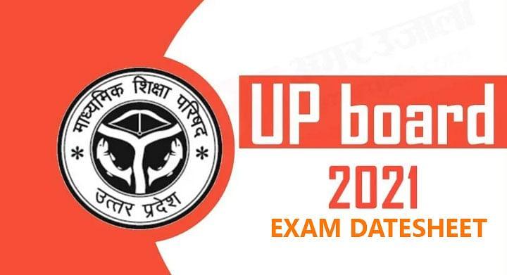 UP Board Exam 2021: जल्द हो सकता है यूपी बोर्ड परीक्षा के शेड्यूल का ऐलान, Datesheet के इंतजार में 56 लाख छात्र