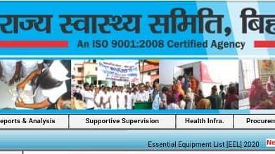 Bihar News: हेल्थ विभाग में बंपर वैकेंसी निकालने में जुटी बिहार सरकार, इन हजार पदों पर भर्ती प्रक्रिया जल्द