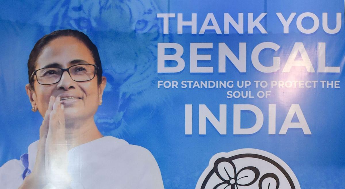 ममता बनर्जी ने बंगाल की जनता को दिया धन्यवाद