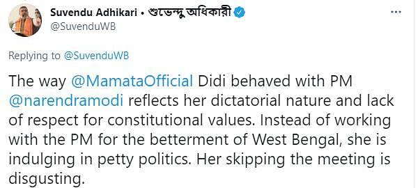 नेता प्रतिपक्ष शुभेंदु अधिकारी का ट्वीट