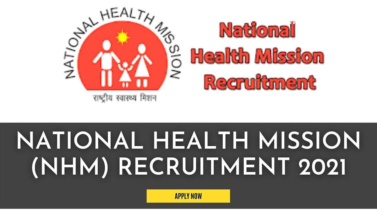 NHM Recruitment 2021: राष्ट्रीय स्वास्थ्य मिशन के तहत हो रही है इस राज्य में बहाली, विभिन्न पदों की रिक्तियों के लिए जाने आवेदन प्रक्रिया