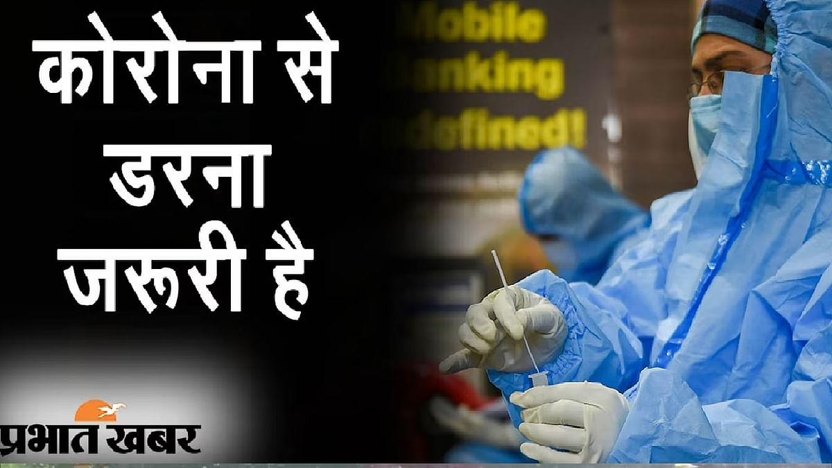 संक्रमण के मामलों में 10 फीसद गिरावट लेकिन कम नहीं हो रहा है मौत का आंकड़ा