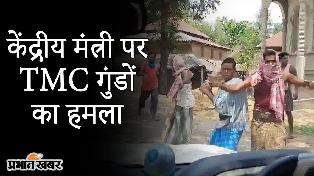 केंद्रीय राज्यमंत्री मुरलीधरन पर हमले के आरोप में 8 गिरफ्तार, तीन पुलिसकर्मी भी सस्पेंड, TMC पर गंभीर आरोप