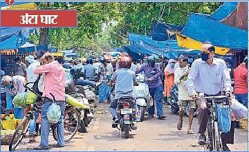 Lockdown in Bihar : बिहार में 31 मई तक बढ़ सकता है लॉकडाउन, पटना में कम नहीं हो रही लोगों की लापरवाही