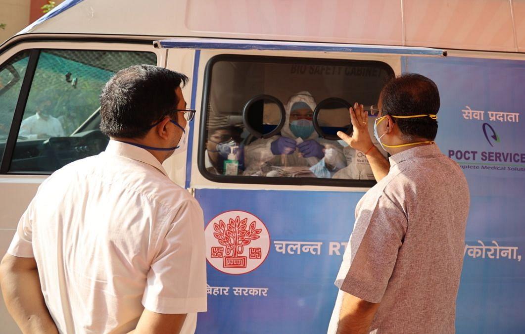 पटना में काबू में आया ब्लैक फंगस, बंद हो सकते हैं वार्ड, राज्य में पाये गये 10 नये कोरोना संक्रमित